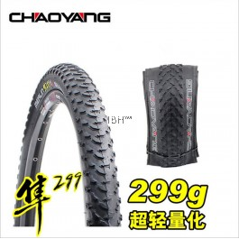 "Chaoyang Tubeless tyre ultra lightweight 27.5"" 29"" XC MERLIN H-5175 TLR MTB Foldable tire"