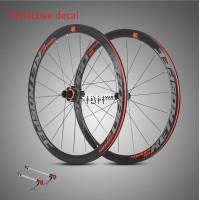Twitter RS wheelset 700c 40mm Aero carbon hub Road ALU