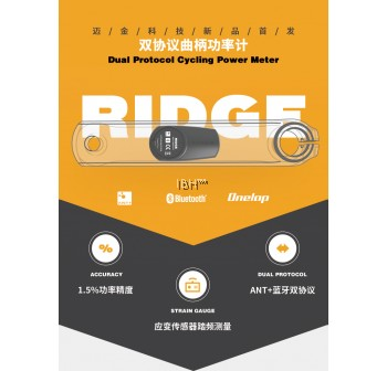 MAGENE DUAL SIDED P35 LITE POWER METER ULTEGRA R8000 DURA-ACE